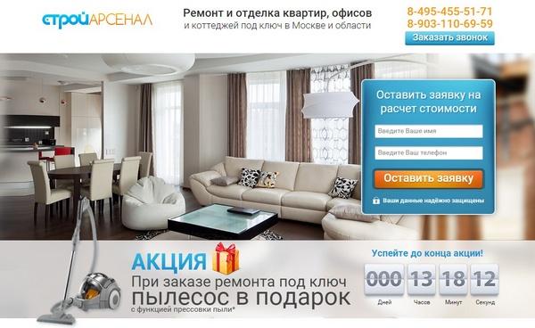 Дизайн штор для квартиры