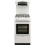 Beko BA52NEW Gas Cooker High Level Grill