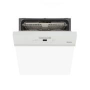 Miele G4920Sci Brilliant White Built In Semi Integrated Dishwasher