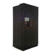 Samsung RS7667FHCBC American Fridge Freezer