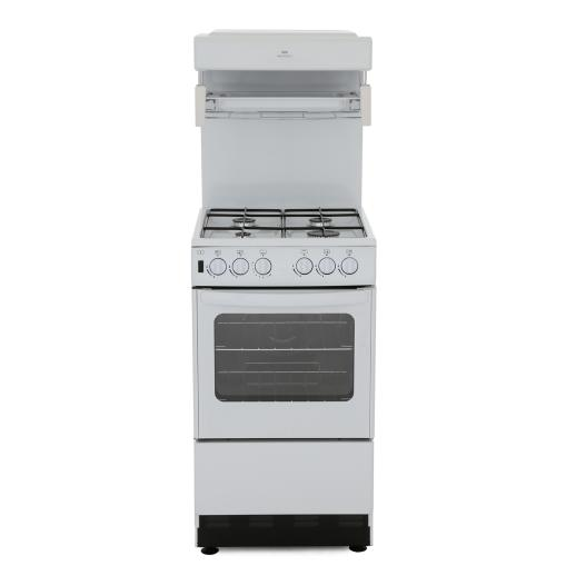 New World NW50THLG White Gas Cooker High Level Grill