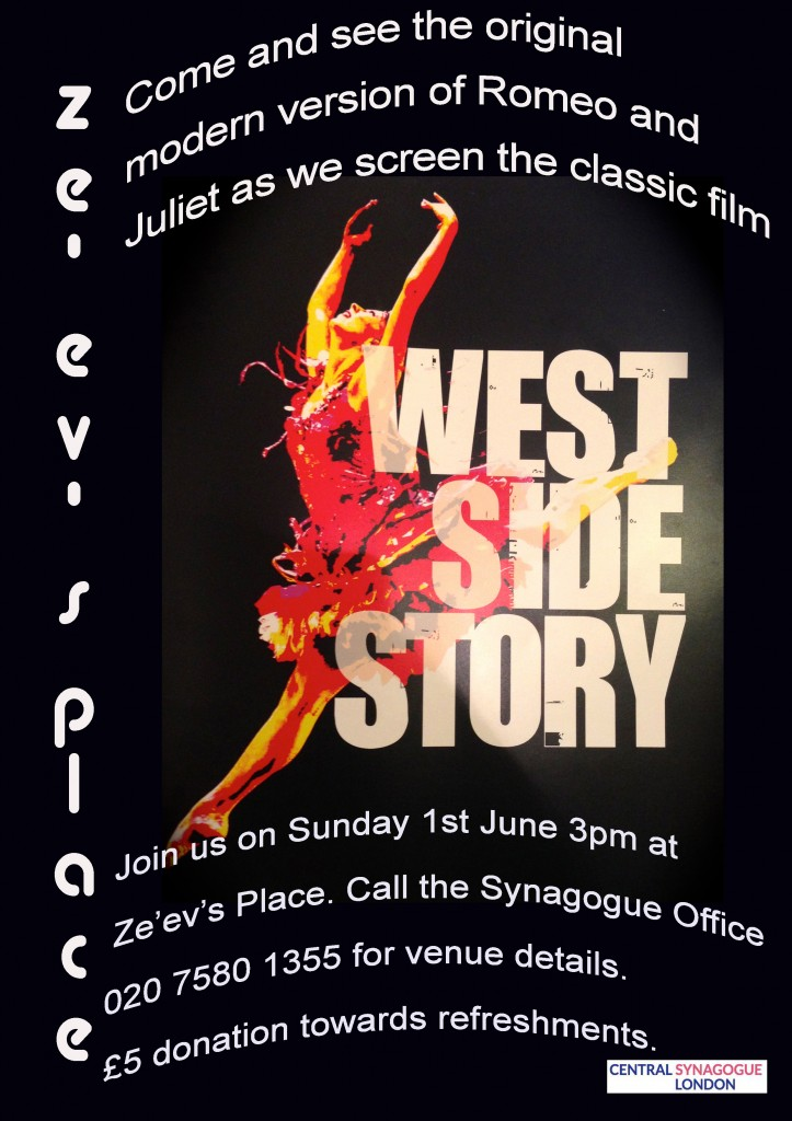 West Side Story Ze'ev's Place June 2014