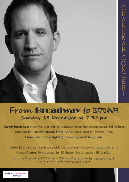 Broadway-to-Bimah-Chanukah-
