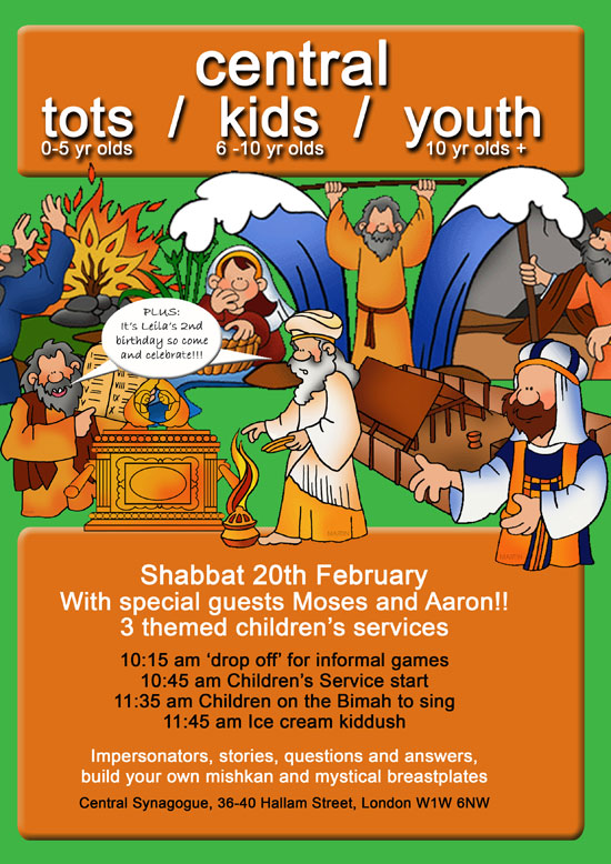 Childrens-service-20-feb-20