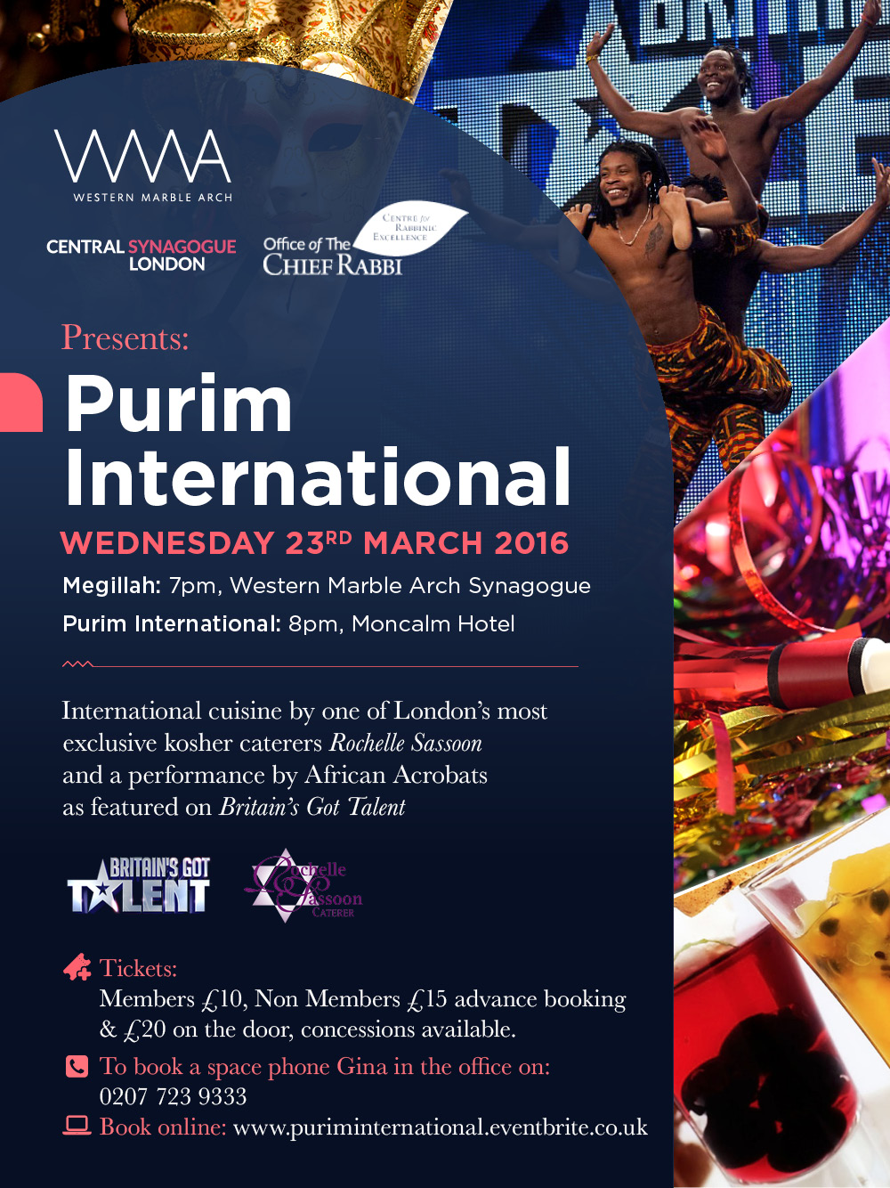 WMA Purim International eFlyer draft05