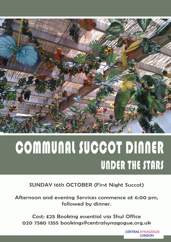 succot-dinner-2016-copy