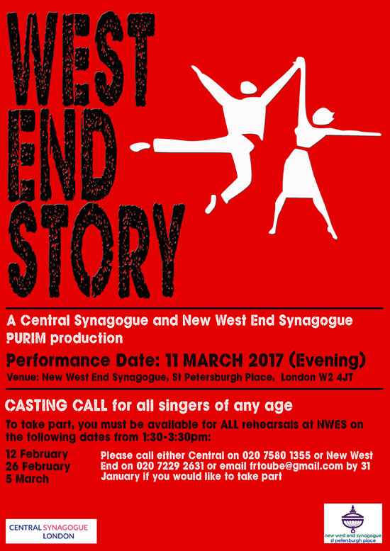 west-end-story-purim-2016-c