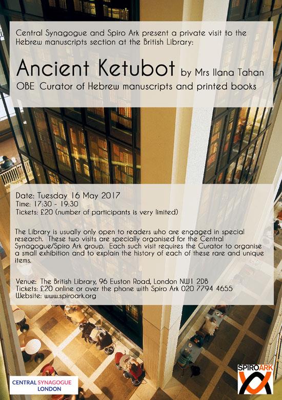 British-Library-ketubot16Ma