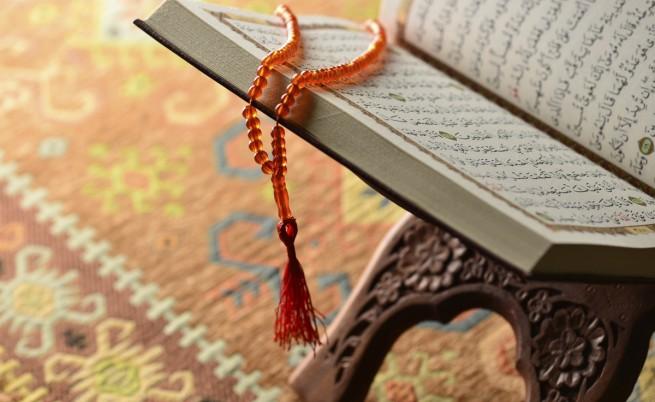 655-402-isliam-religiia