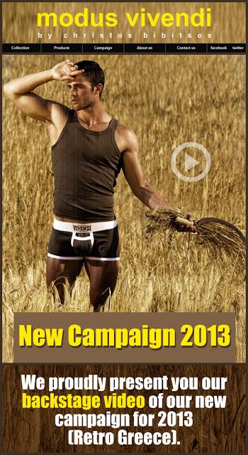 Backstage video campaign retro greece by modus vivendi underwear