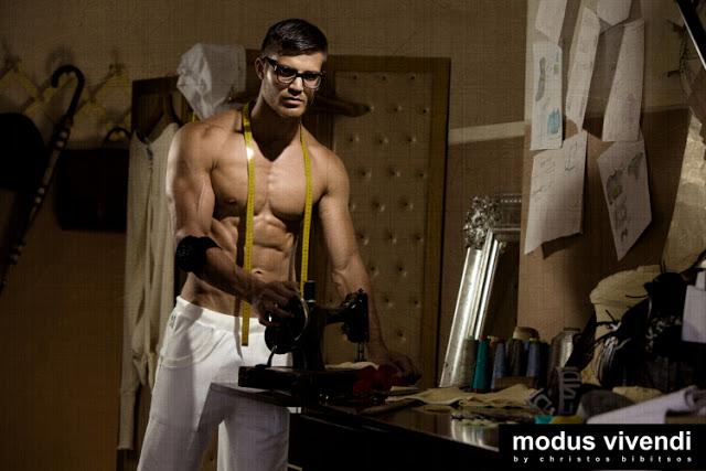 Modus Vivendi loungewear line Tailor