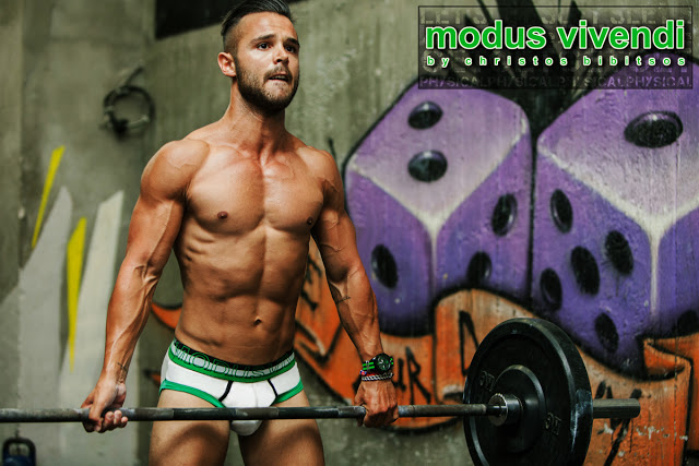 Modus Vivendi underwear - Basic Collection