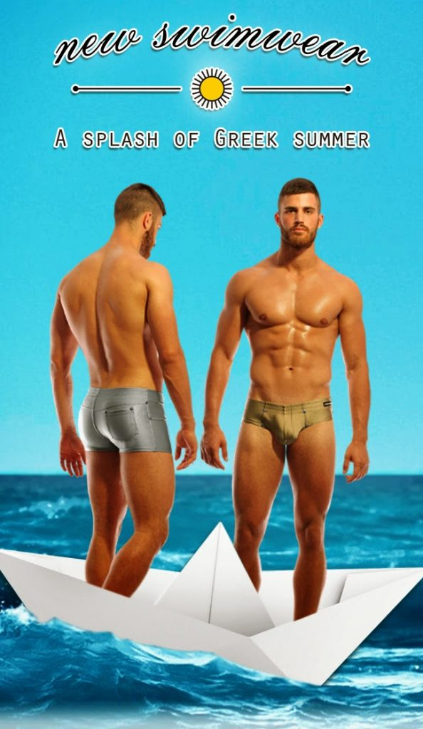 Modus Vivendi swimwear - Greek Summer