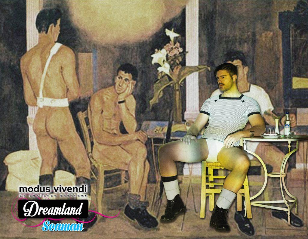 Modus Vivendi underwear - Seaman Line