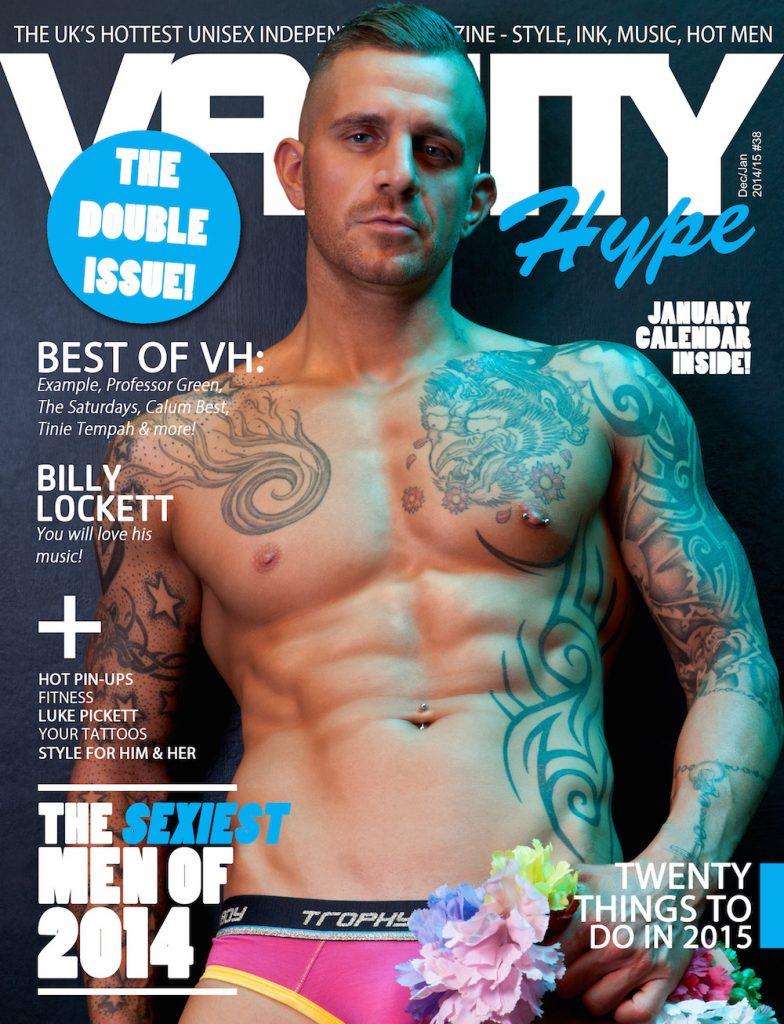 Vanity Hype - cover