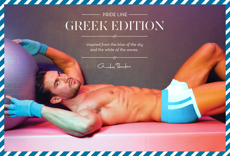 Modus Vivendi underwear - Pride Line Greek Edition