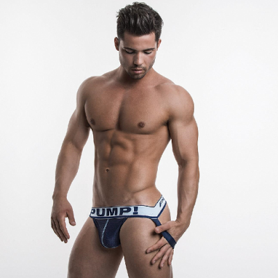 PUMP underwear - Blue steel