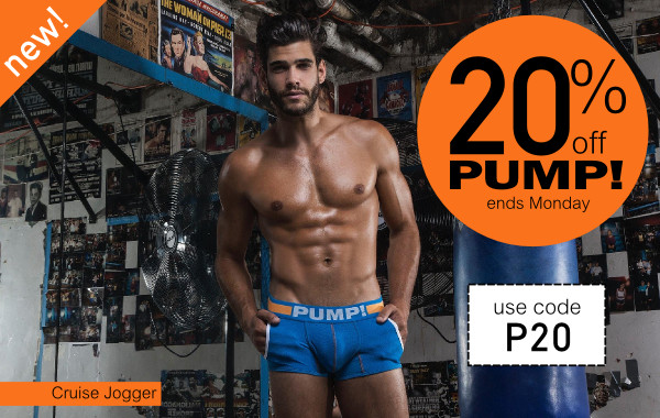 PUMP underwear at VOCLA