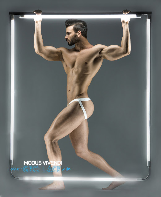 New Geo Lace underwear line by Modus Vivendi