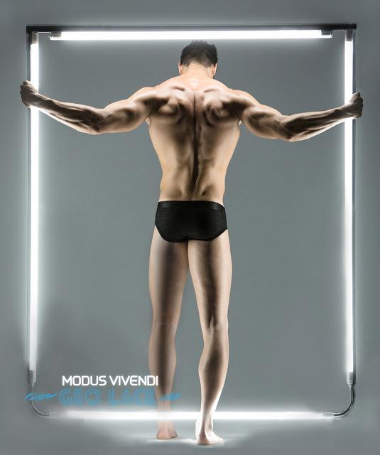 New Geo Lace underwear line by Modus Vivendi