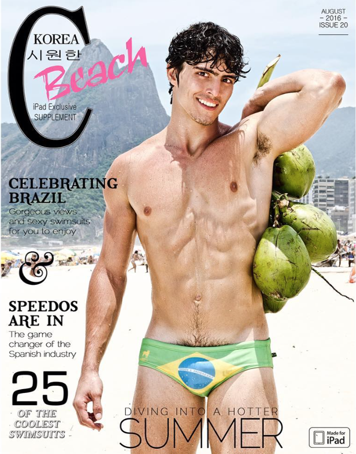 Ca-rio-ca swimwear by Gastohn Barrios for Cool Korea 01