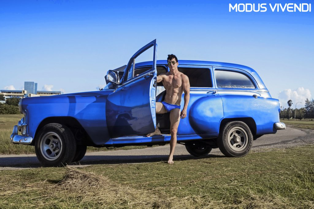 Rainbow swimwear by Modus Vivendi - Kevin Slack photos