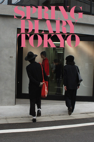 %20our%20beautiful%20trip%20to%20tokyo_cover
