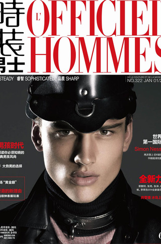 L%e2%80%99officiel%20hommes%20china_cover