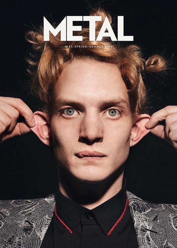 Metal%20magazine%20ss17_1