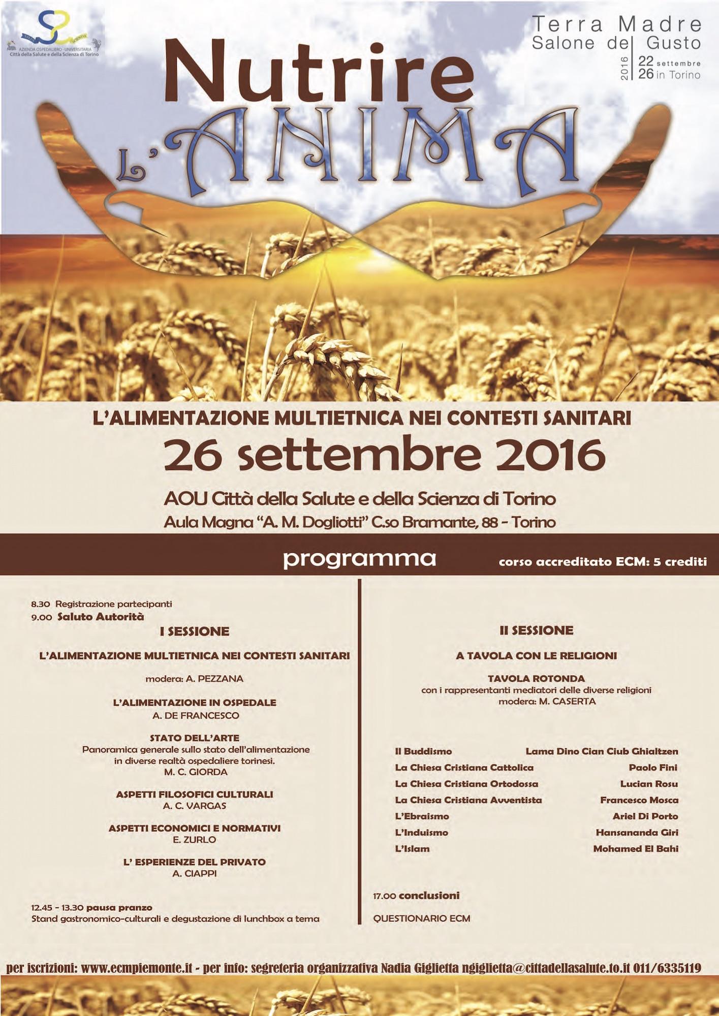 locandina-nutrire-lanima_26_settembre_2016_ridotto