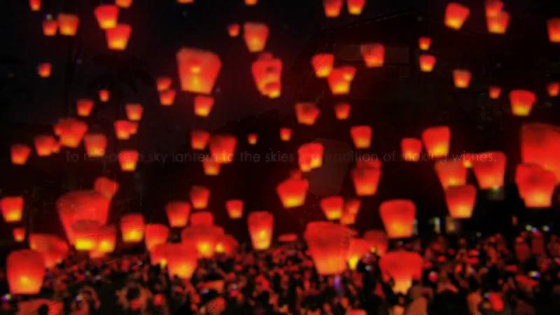 Isobar - Sky Lantern