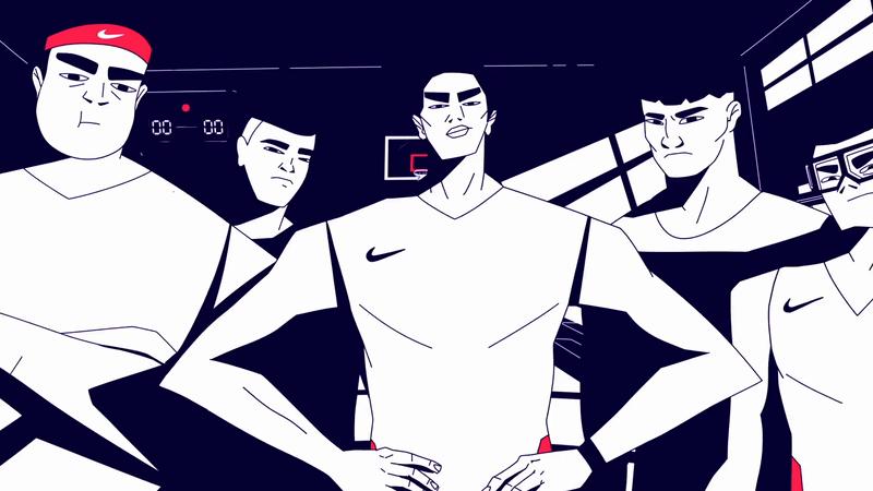 Nike HBL