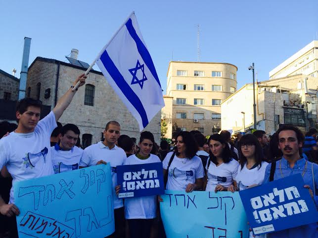 onevoice israel