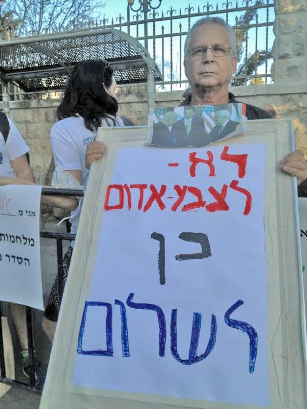 Jerusalem Rally