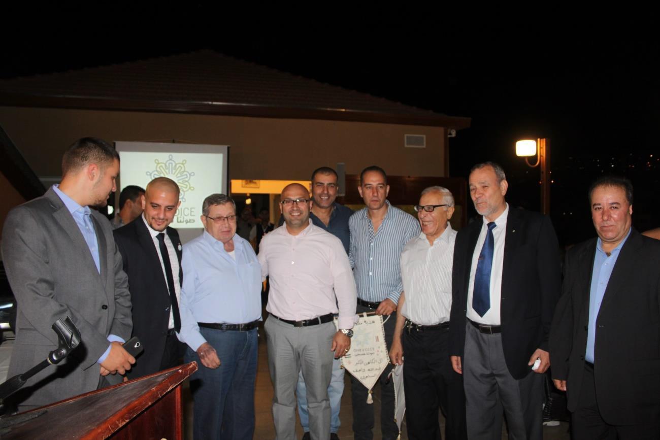 Mayor Shakaa Nablus OneVoice Palestine
