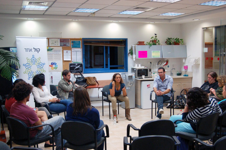 Noa at OneVoice Israel Seminar Hakibbutzim