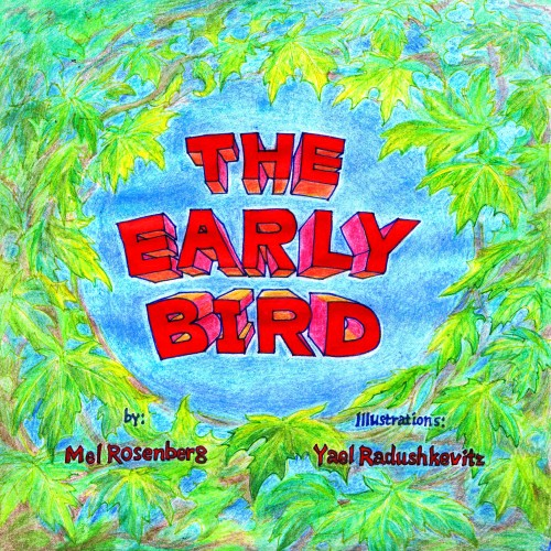 Artwork from the book - The Early Bird – Illustrated by: Yael Radushkevitz by Mel Rosenberg - מל רוזנברג - Illustrated by Yael Radushkevitz - Ourboox.com