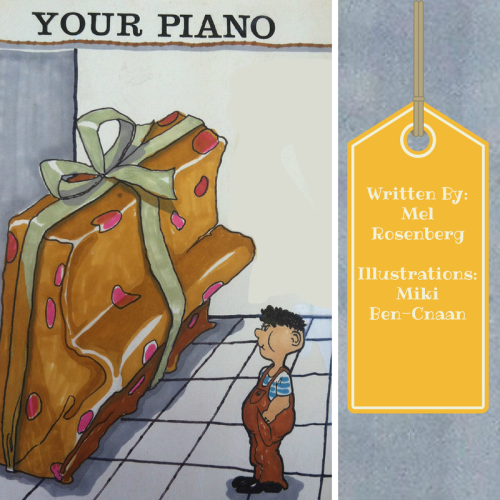 Artwork from the book - Mel Rosenberg's Music Books and Videos Resource Catalogue by Mel Rosenberg - מל רוזנברג - Ourboox.com