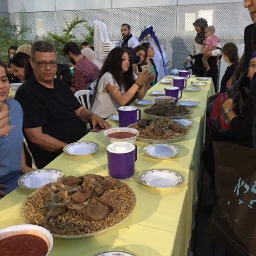 Artwork from the book - Iftar Party at Shenkar College by Mel Rosenberg - מל רוזנברג - Ourboox.com