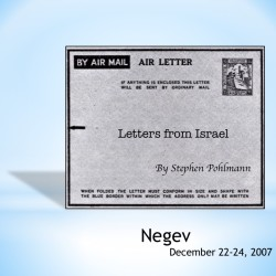 # 90 – Negev - by Stephen Pohlmann