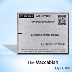 # 119 – The Maccabiah - by Stephen Pohlmann