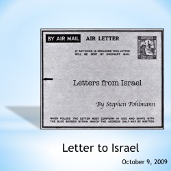 # 126 – Letter to Israel - by Stephen Pohlmann