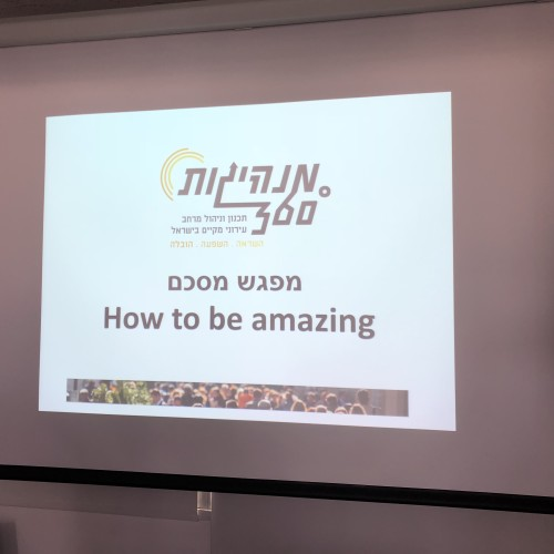 Artwork from the book - Being Amazing with the Israeli Green Building Council (ILGBC) – Mel's Ten Tips by Mel Rosenberg - מל רוזנברג - Ourboox.com