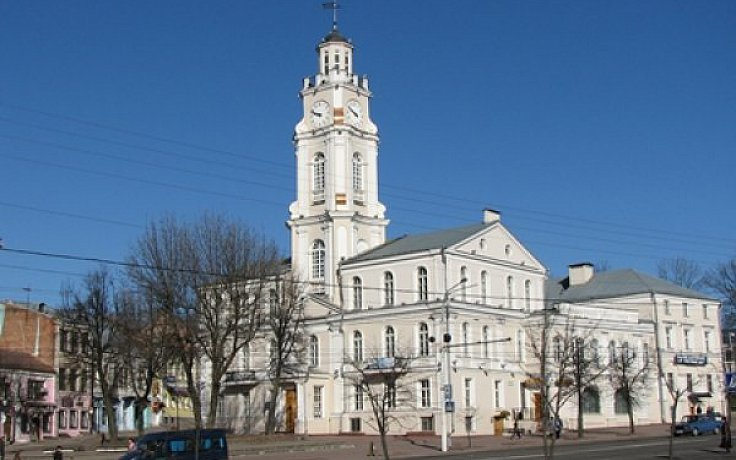 Vitebsk