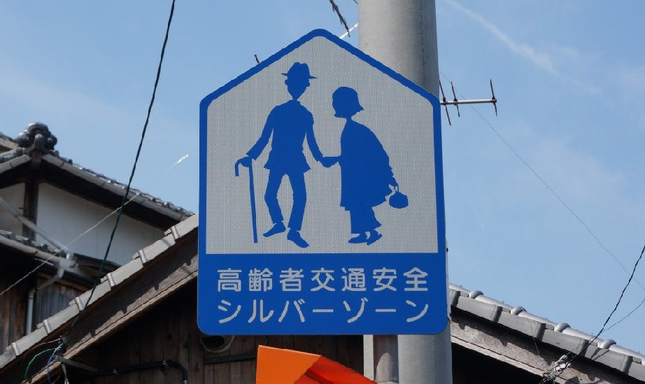 tabela-japonya