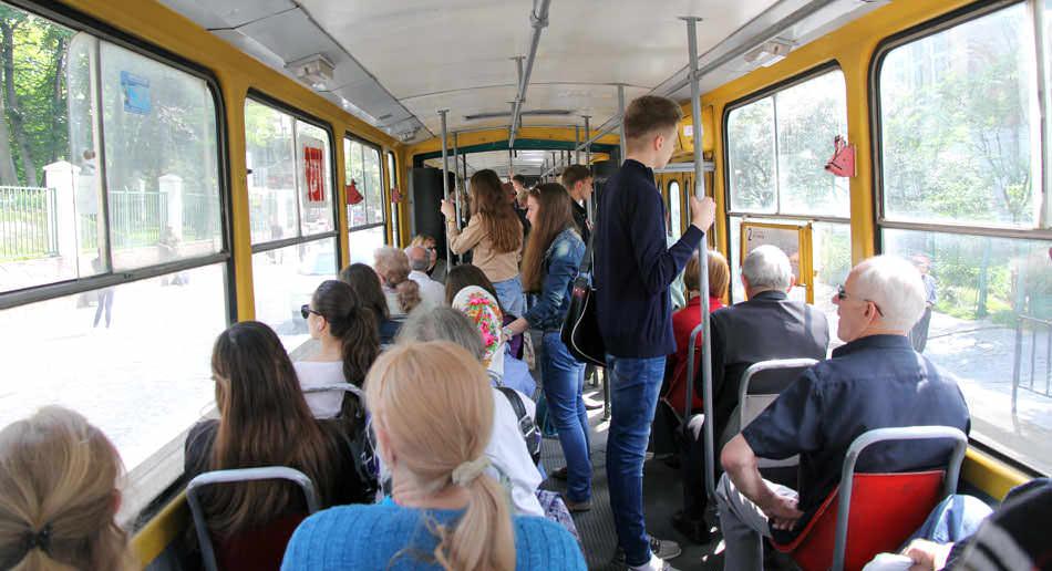 lviv-ulaşım