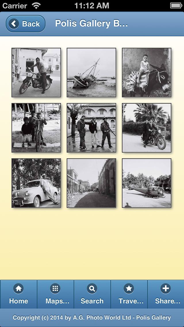New Polis Chrysochous Cyprus Mobile App