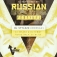 Club Virage // Russian Sensation Festival #5