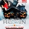 Halloween Party - all drinks 50% off (redlight)