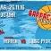 Süddeutscher Wasserballpokal: Barracudas - 1. BSC Pforzheim
